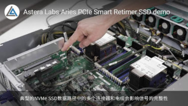 Smart-Retimer-SSD-demo